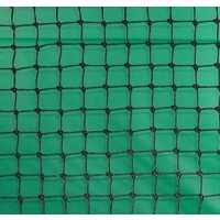 "Edwards Paddle Ball / Pickle Ball Net 30"" H x 22' L"