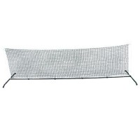 10 & Under Tennis Net with carrying case
