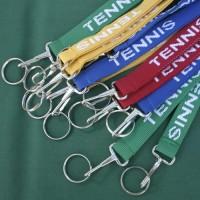 """Lanyard """"Tennis"""""""