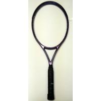 Donnay Cobalt Pro OS Racquet